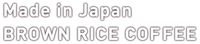 Made in Japan BROWN RICE COFFEE